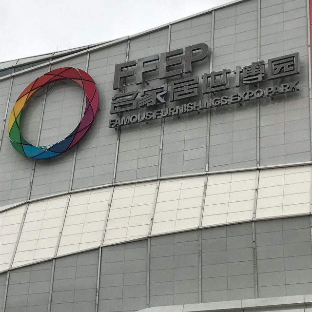 Presenti alla Fiera Sino Folding Carton di Dongguan in Cina!